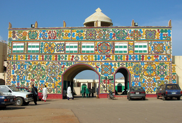 Kaduna Museum