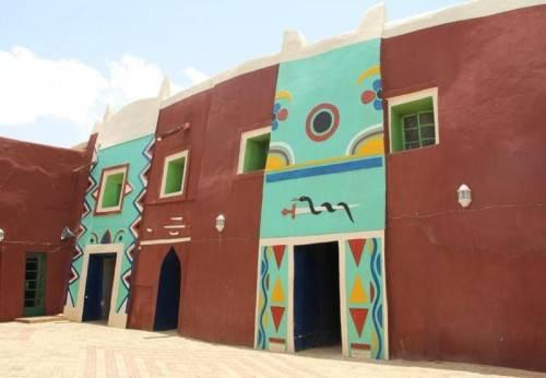 Emir's Palace Daura