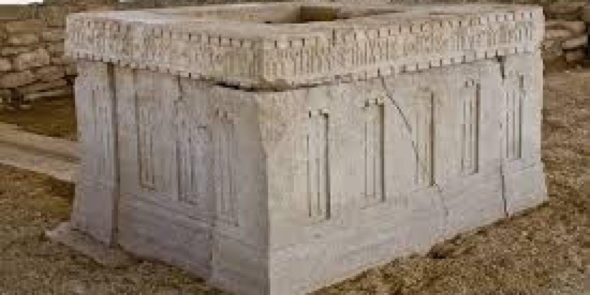 Tomb of Abdullahi Fodio