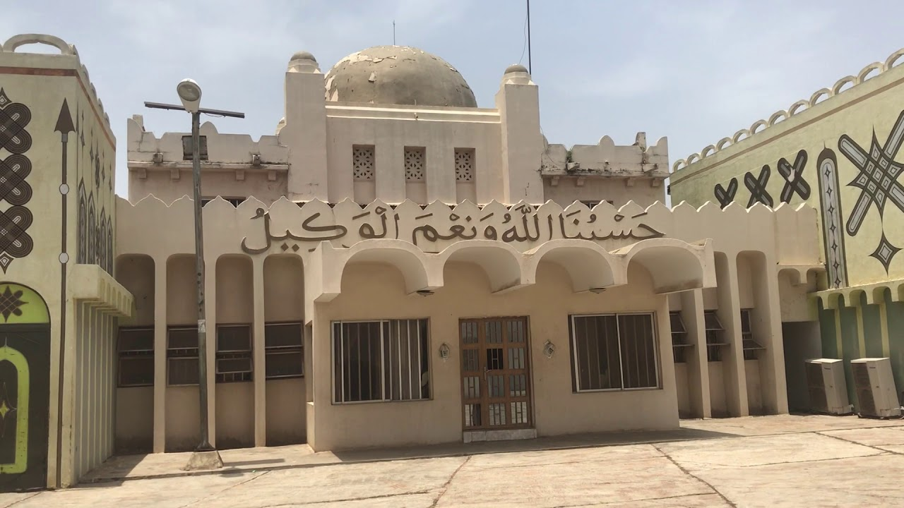 Emir's Palace Ilorin