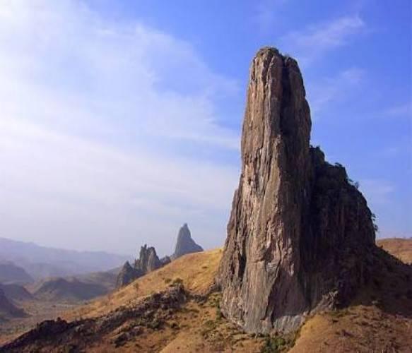 Biu Plateau